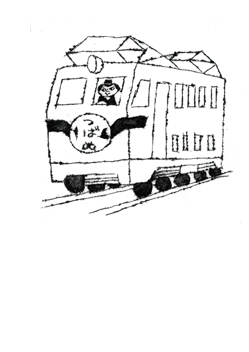 illustration2018034