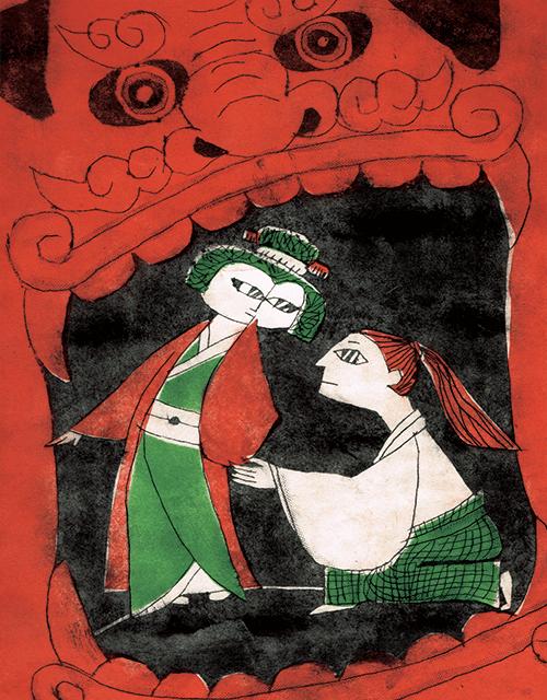 illustration2018043