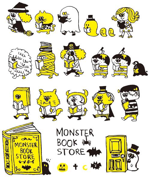 monsterbookstore